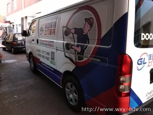 G&L AUTO SERVICE SDN BHD Van Sticker