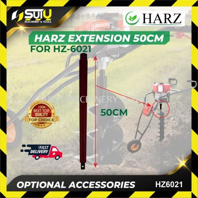 HARZ 50CM EXTENSION OPTIONAL ACCESSORIES for HZ6021 PETROL GASOLINE ENGINE EARTH AUGER MACHINE