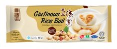 Glutinous Rice Ball Peanut 10PCS 10pcsx20g Glutinous Rice Ball