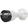 DH-IPC-HFW1230S1-S4 (2MP IP IR) HDCVI & IP 2MP Dahua  CCTV System