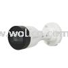 DH-IPC-HFW1431S1-S4 (4MP IP IR) HDCVI 4MP Dahua  CCTV System