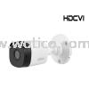DH-HAC-B1A51 (5MP IR) HDCVI 5MP Dahua  CCTV System