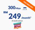 300Mbps Fibre Broadband Business Unifi