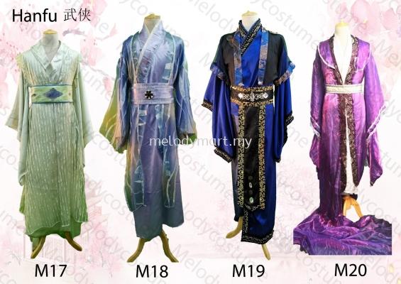 Hanfu ���� M17-20