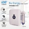 IDE 3030 高氧能量水系统 室内滤水器 滤水系统