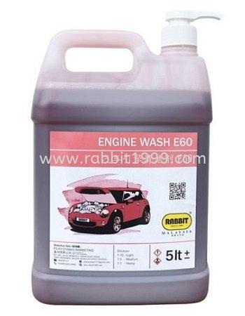 RABBIT ENGINE WASH E60 CAR WASH CHEMICAL SERIES RABBIT CAR CARE