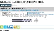 DIA 1 - DIA 20MM CARBIDE, 3F END MILLS K2-PLUS, SOLID CARBIDE END MILLS YG-1 (KOREA)