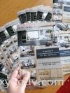 WONG SENG FURNITURE DESIGN Flyers Flyers / Brochure
