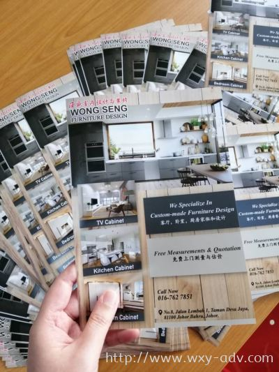 WONG SENG FURNITURE DESIGN Flyers
