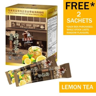 Lemon Tea Teh Limau Instant Segera Raub SYC 300g (10 sachets x 30g) FREE GIFT 2 SACHETS