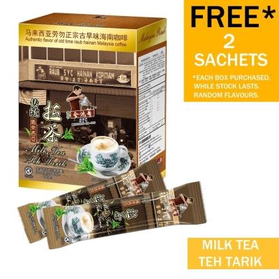 Teh Tarik Milk Tea Instant Segera Raub SYC 400g (10 sachets x 40g) FREE GIFT 2 SACHETS
