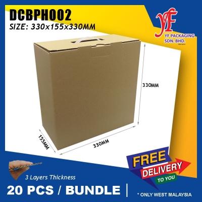 DCBP002 330X155X330MM 20PCS