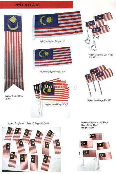 Malaysia Flags Nylon