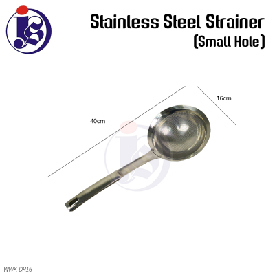 16CM STAINLESS STEEL STRAINER - SMALL HOLE WWK-DR16