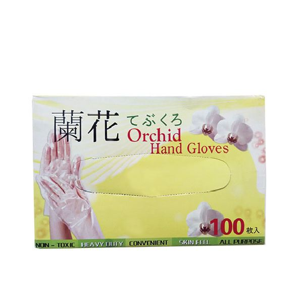 Orchid Hand Glove