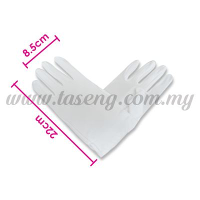 Gloves White (DU-GV-W)