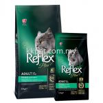 Reflex Plus Adult Urinary