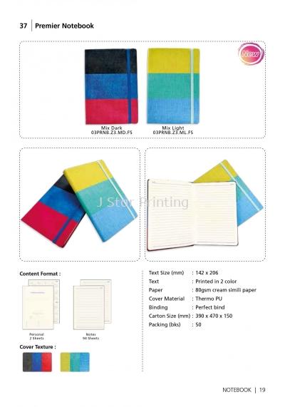 Notebook Premier
