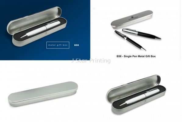 Single Pen Metal Gift Box B58