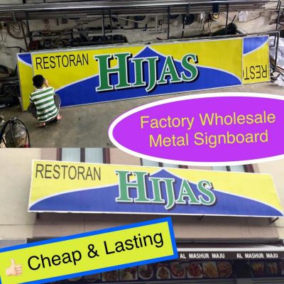 Non lighted metal signboard