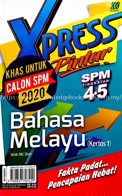 XPRESS PINTAR SPM BAHASA MELAYU KERTAS 1