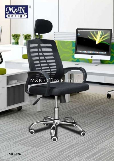 Medium Back Mesh Chair - MC-726