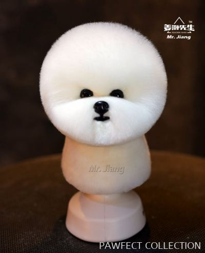 Mr. Jiang Bichon Model Dog Head Wig in White (without mannequin)
