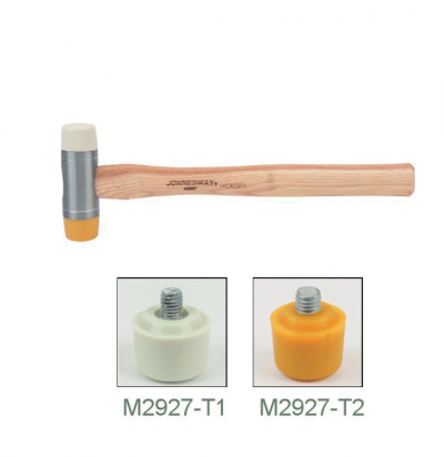 HICKORY INTERCHANGEABLE-TIP MALLETS (SOFT FACE HAMMER) P/N: M29