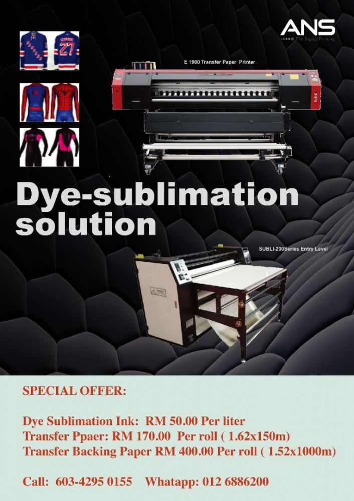 Dye-Sublimation one stop solution
