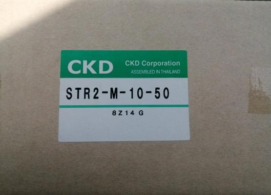 STR2-M-10-50