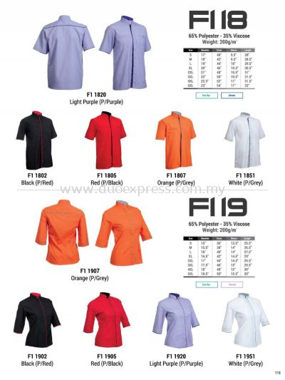 Oren F118  F119 Corporate Shirt
