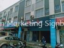 3d Led Signboard At Bangi 3d Signboard