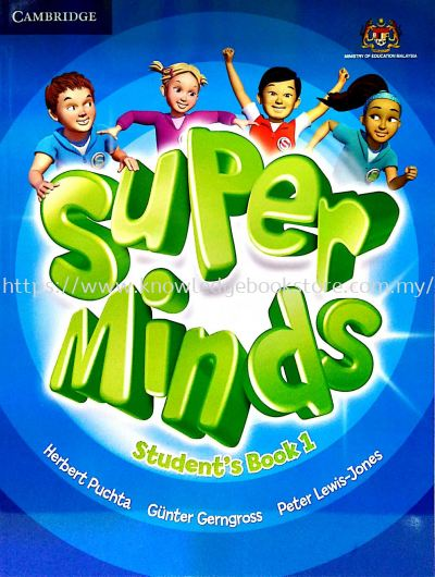 SUPER MINDS STUDENT'S BOOK 1 (YEAR 1&2)