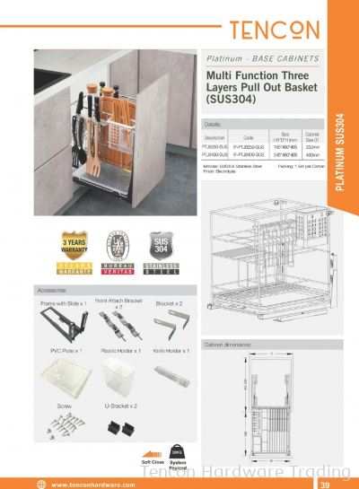 Multi Function Three Layers Pull Out Basket (SUS304) PTJ8250-SUS , PTJ8400-SUS