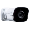 UNV Uniview bullet camera CCTV - HD