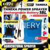 TANEKA  Knapsack AGRICULTURAL SPRAYER 18L JAPAN TECHNOLOGY  TANEKA AGRICULTURAL SPRAYER