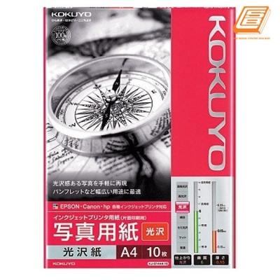 Kokuyo Inkjet Paper A4 127GMS KJ-G1215:KJ-G14A4 10s