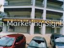 3d Led Signboard At Bukit Jelutong 3D Box Up Lettering
