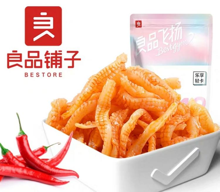 Low Fat Spicy Konjac 150g (Pork Free)