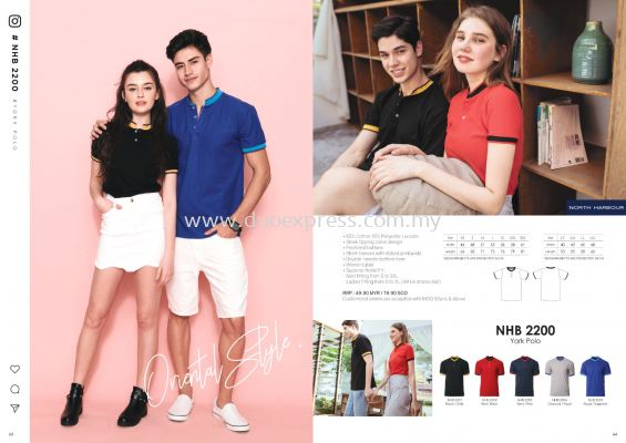 North Harbour NHB 2200 Mix Cotton Collar Polo Shirt