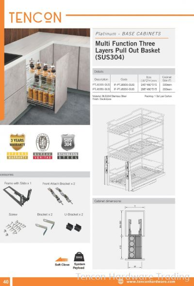 Multi Function Three Layers Pull Out Basket (SUS304) PTJ8300-SUS, PTJ8350-SUS