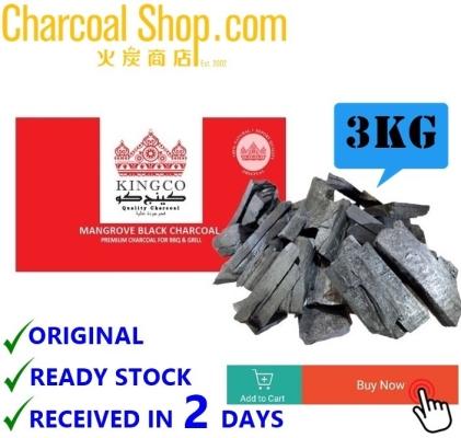CHARCOAL ARANG ��̿ (Mangrove Charcoal Arang Bakau - 3kg)