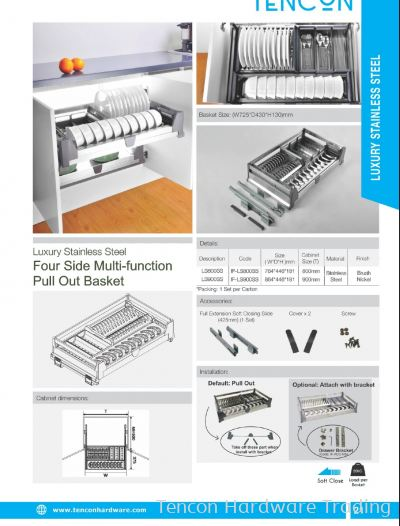 Four Side Multi-function Pull Out Basket (LS800SS ,LS900SS)