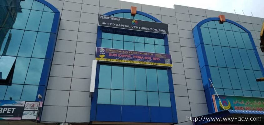 UNITED CAPITAL VENTURES SDN. BHD. Polycarbonate Signage