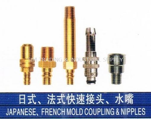 Japanese, French Mold Coupling _ Nipples