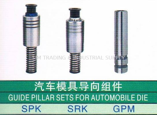 Guide Pillar Sets For Automobile Die