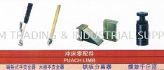 Puach Limb PUNCH MOLD ACCESSORIES MOULD & DIES ACCESSORIES