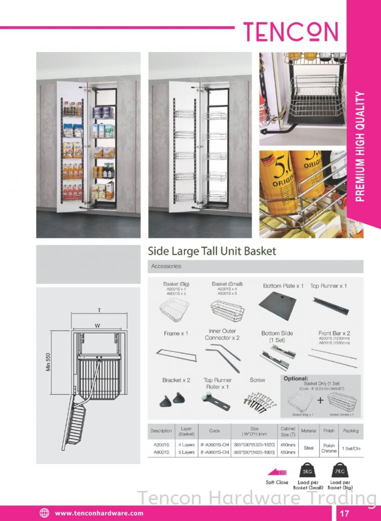 Side Large Tall Unit Basket (A2001S, A8001S) Side Large Tall Unit Basket (A2001S, A8001S) $$ Premium High Quality (chrome steel, Soft Close) TENCON Kitchen Cabinet