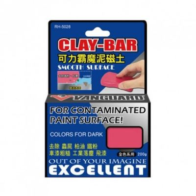 Vanguard Clay Bar - for All Colour