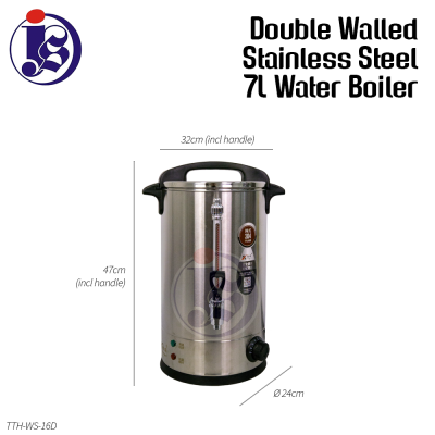 7 Liter Double Walled Stainless Steel Water Boiler